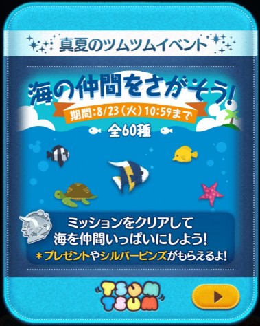 f:id:atsukichikun:20160805145808p:plain