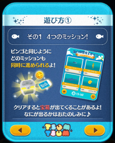 f:id:atsukichikun:20160805145906p:plain