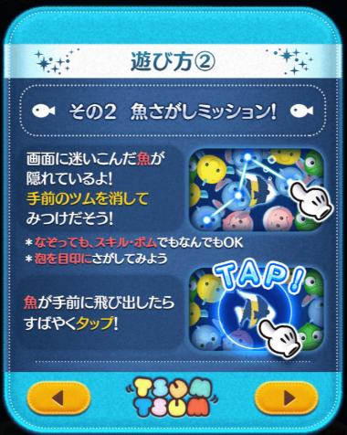 f:id:atsukichikun:20160805150102p:plain