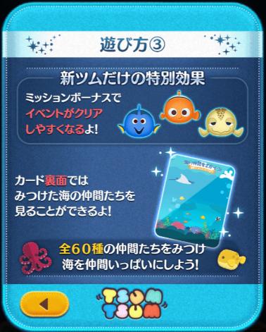 f:id:atsukichikun:20160805151340p:plain