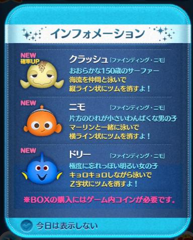 f:id:atsukichikun:20160805151639p:plain
