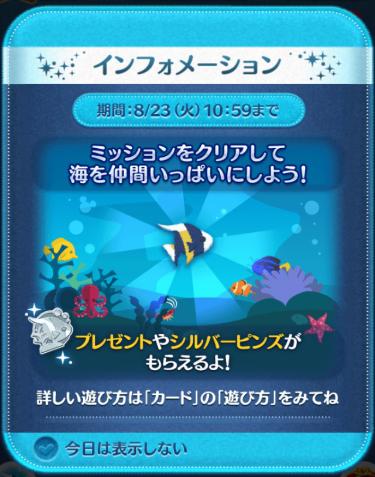 f:id:atsukichikun:20160805155355p:plain