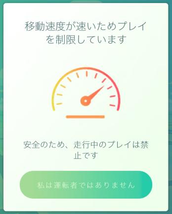 f:id:atsukichikun:20160809093529p:plain