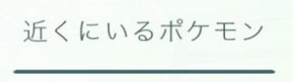 f:id:atsukichikun:20160809100156p:plain