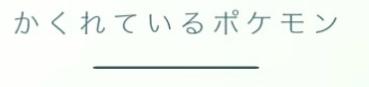 f:id:atsukichikun:20160809100212p:plain