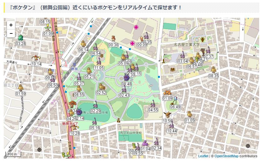 f:id:atsukichikun:20160809101002p:plain