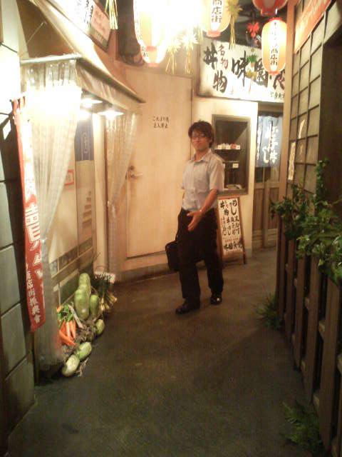f:id:atsukichikun:20160809152500p:plain