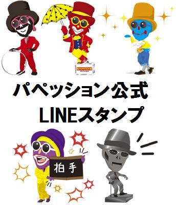 f:id:atsukichikun:20160809172112p:plain