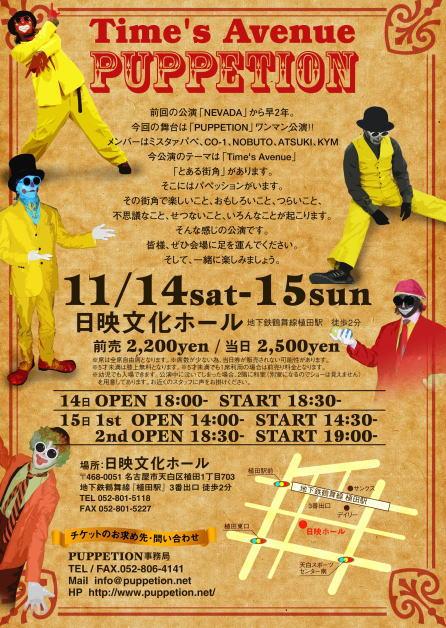 f:id:atsukichikun:20160816021953p:plain