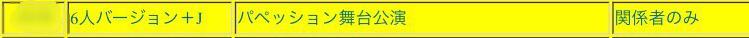 f:id:atsukichikun:20160816022845p:plain