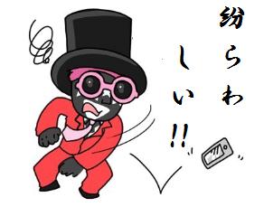 f:id:atsukichikun:20160819155154p:plain