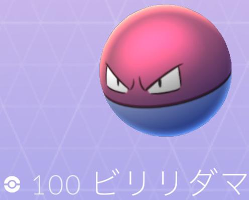 f:id:atsukichikun:20160823170858p:plain