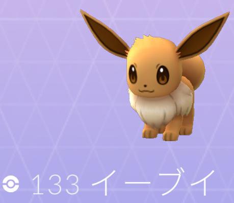 f:id:atsukichikun:20160823175430p:plain