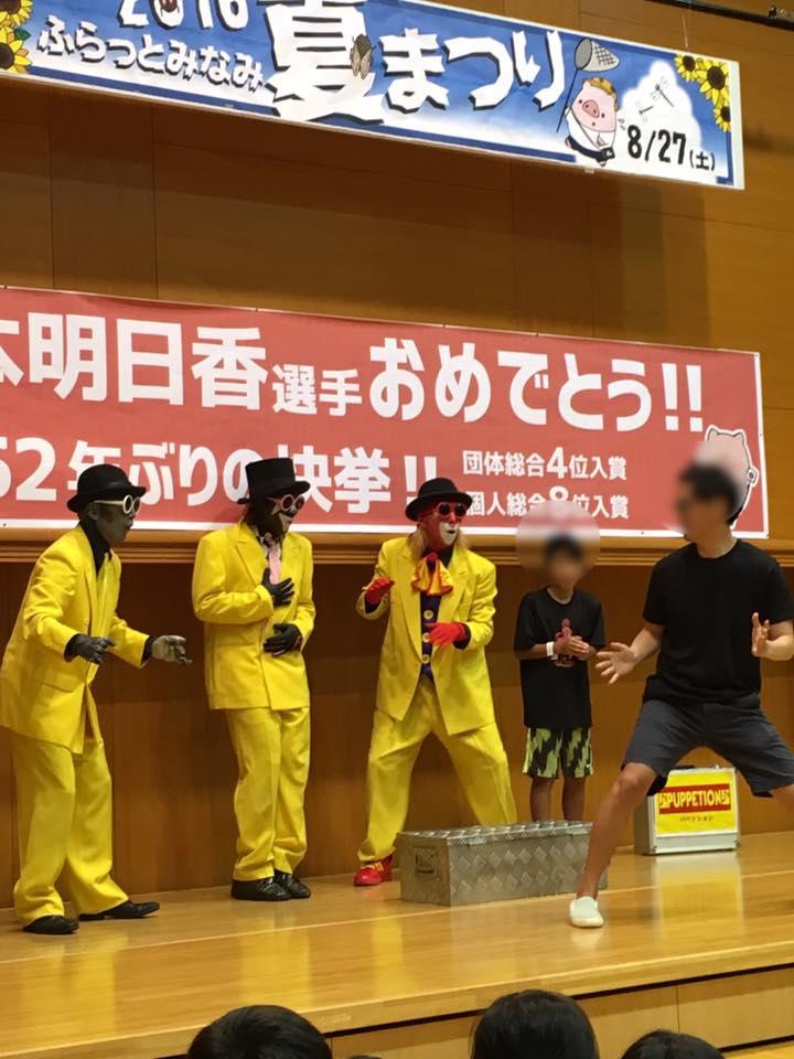 f:id:atsukichikun:20160828000811p:plain