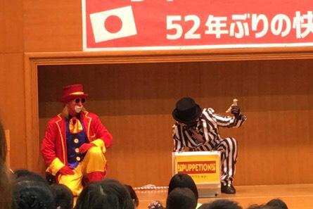 f:id:atsukichikun:20160828011121p:plain