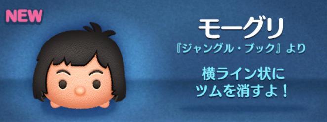 f:id:atsukichikun:20160829112059p:plain
