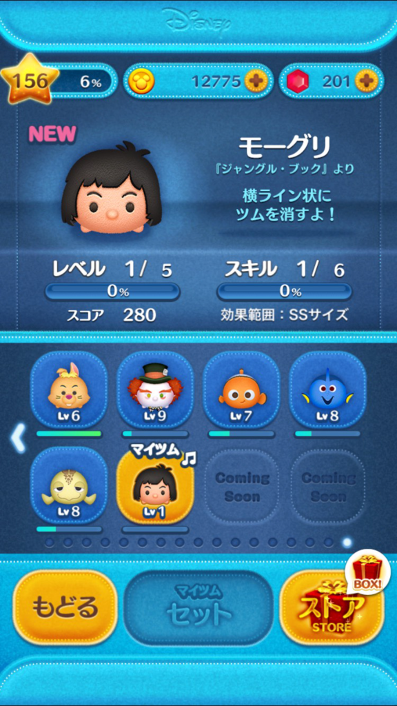 f:id:atsukichikun:20160829112451p:plain