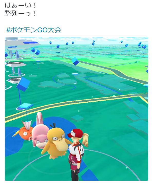 f:id:atsukichikun:20160829115649p:plain