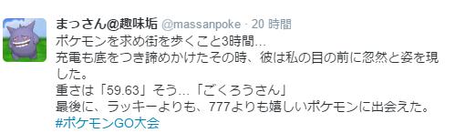 f:id:atsukichikun:20160829120415p:plain