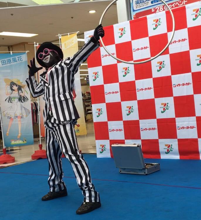 f:id:atsukichikun:20160829161737p:plain