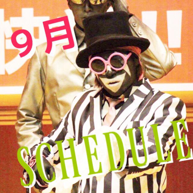 f:id:atsukichikun:20160830003752p:plain