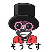 f:id:atsukichikun:20160830145357p:plain