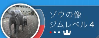 f:id:atsukichikun:20160831130129p:plain