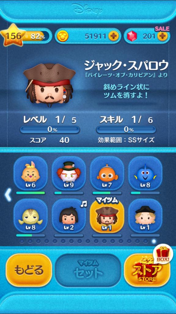 f:id:atsukichikun:20160901113617p:plain