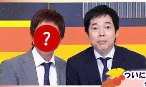 f:id:atsukichikun:20160902134850p:plain