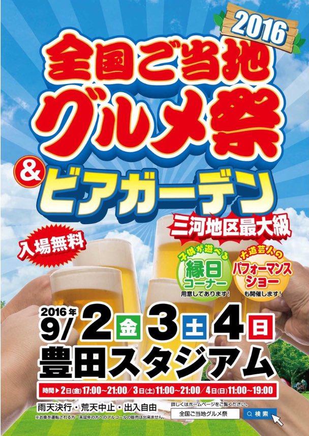 f:id:atsukichikun:20160902234256p:plain
