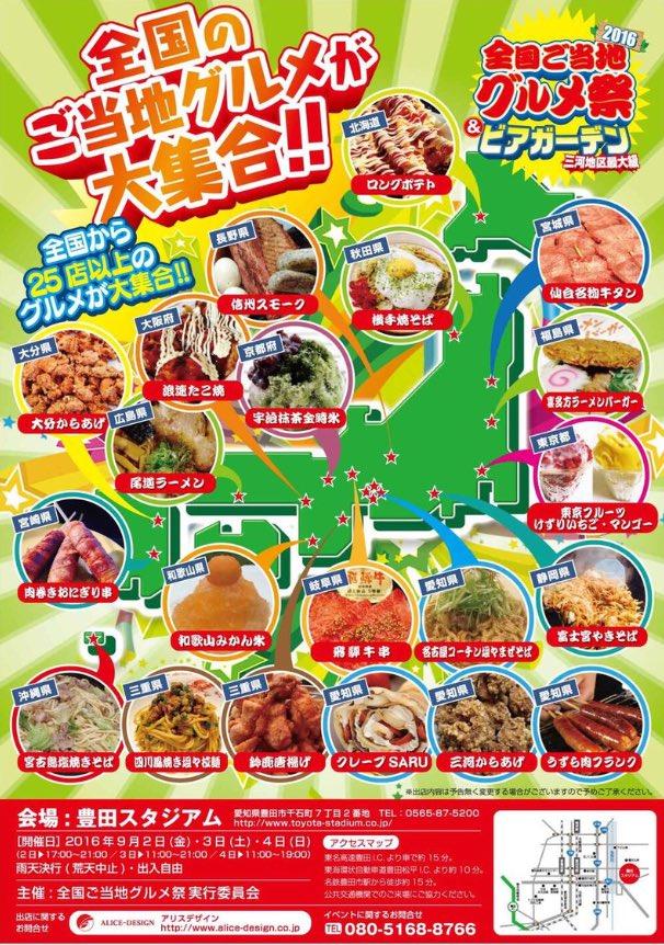 f:id:atsukichikun:20160902234418p:plain
