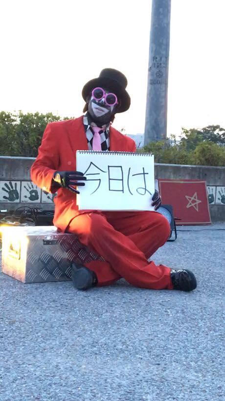 f:id:atsukichikun:20160903002011p:plain