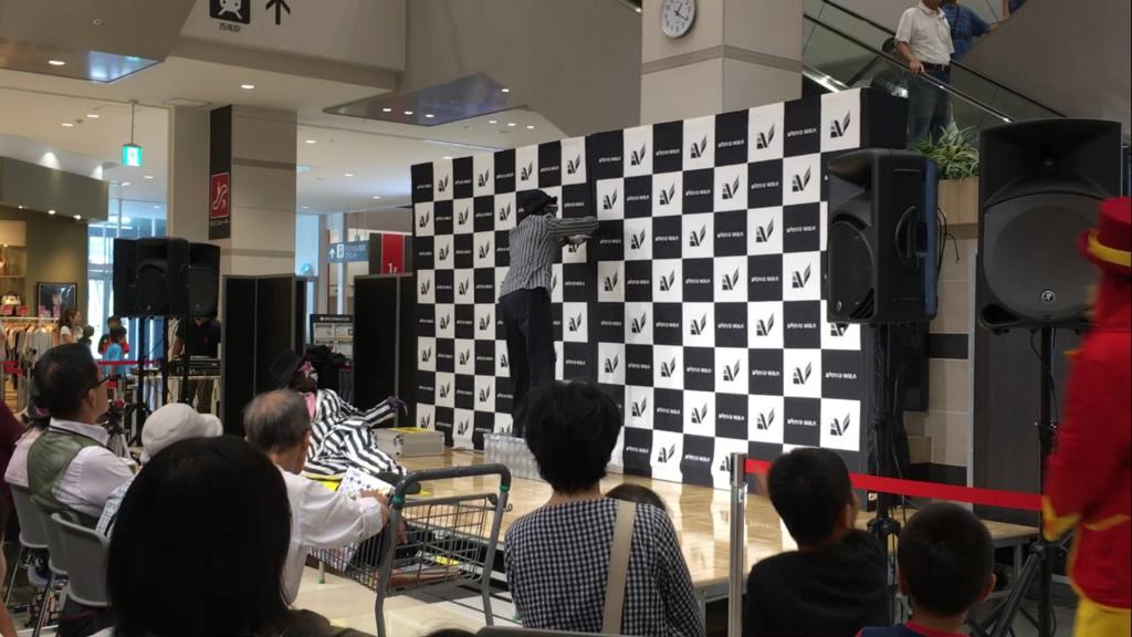 f:id:atsukichikun:20160904175132p:plain