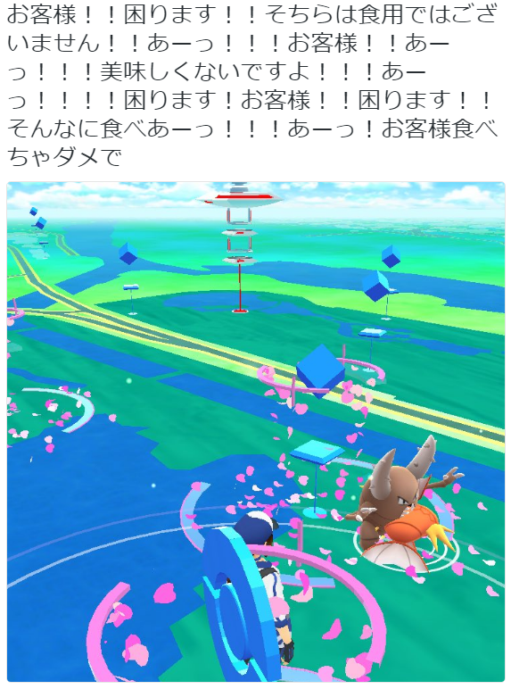 f:id:atsukichikun:20160905110758p:plain