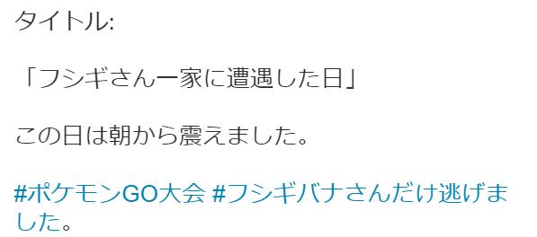 f:id:atsukichikun:20160905111200p:plain