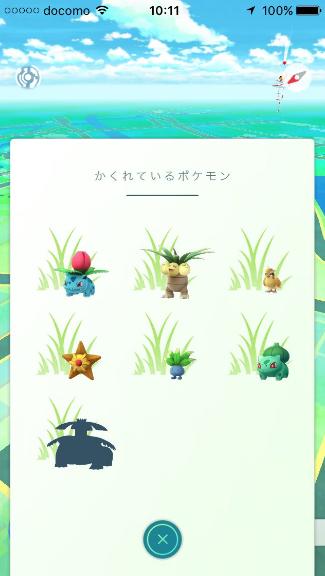 f:id:atsukichikun:20160905111227p:plain