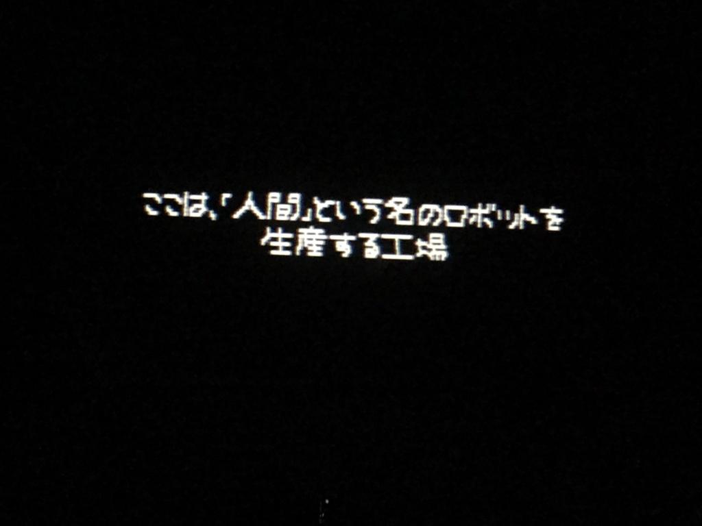 f:id:atsukichikun:20160905121112p:plain