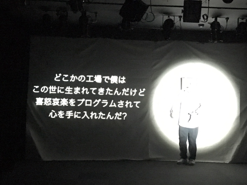 f:id:atsukichikun:20160905121132p:plain