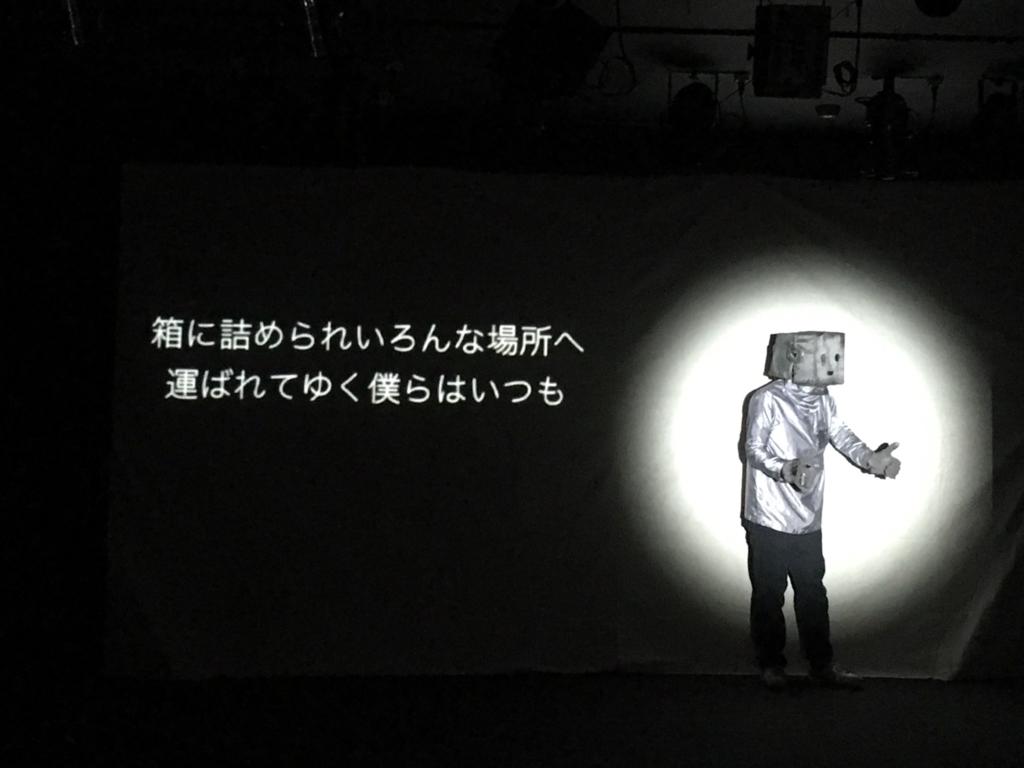 f:id:atsukichikun:20160905121207p:plain