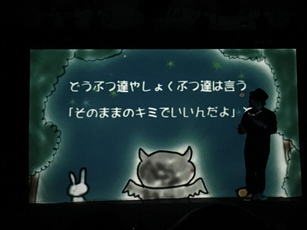 f:id:atsukichikun:20160905121322p:plain