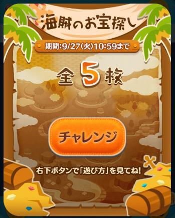 f:id:atsukichikun:20160908113442p:plain