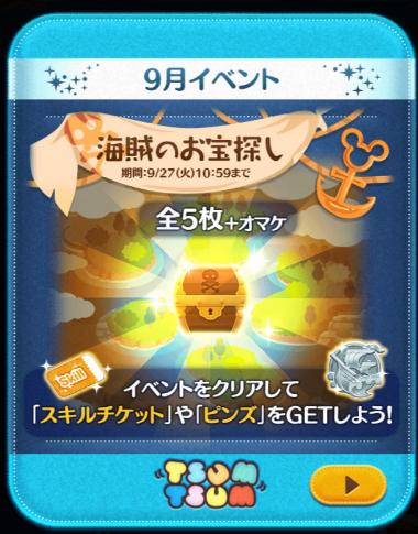 f:id:atsukichikun:20160908113542p:plain