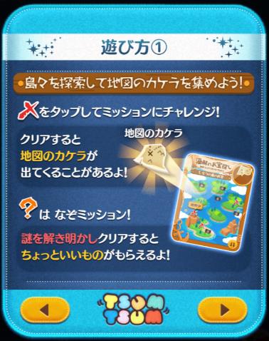 f:id:atsukichikun:20160908113851p:plain