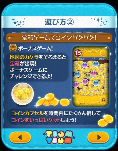 f:id:atsukichikun:20160908114100p:plain