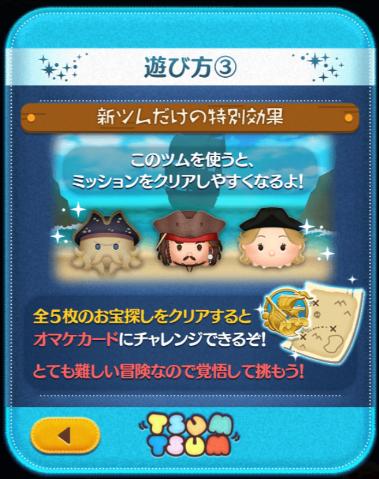 f:id:atsukichikun:20160908114243p:plain