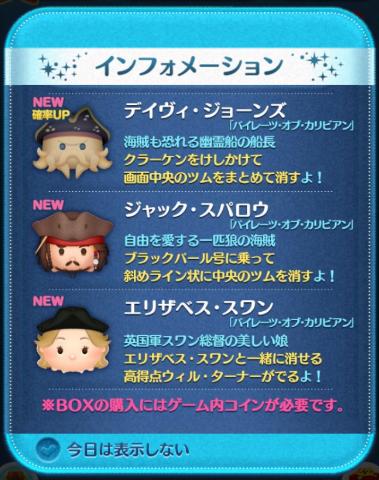 f:id:atsukichikun:20160908114716p:plain