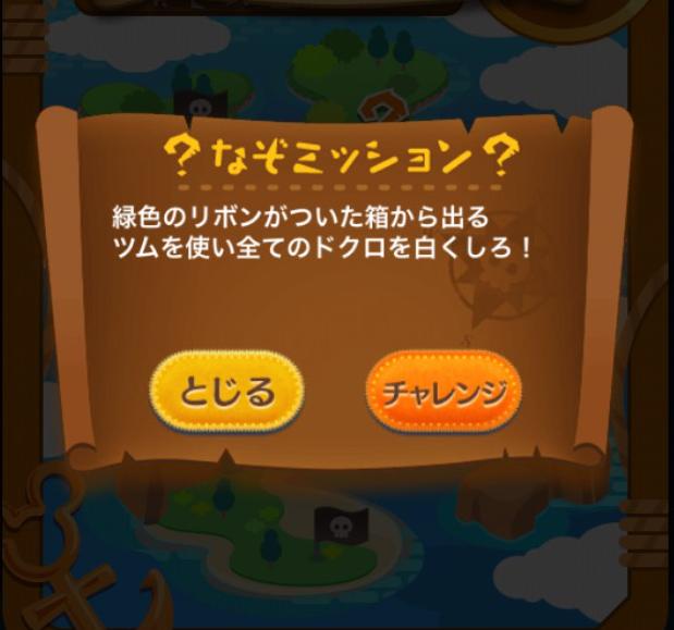 f:id:atsukichikun:20160908130827p:plain
