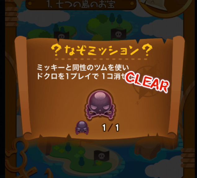 f:id:atsukichikun:20160908133024p:plain