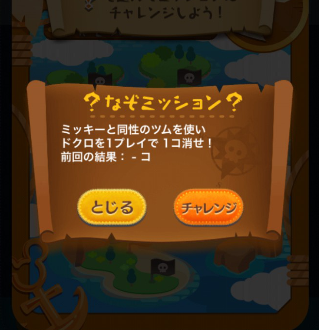 f:id:atsukichikun:20160908133122p:plain