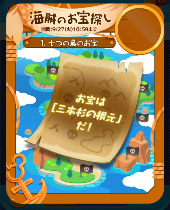 f:id:atsukichikun:20160908135424p:plain